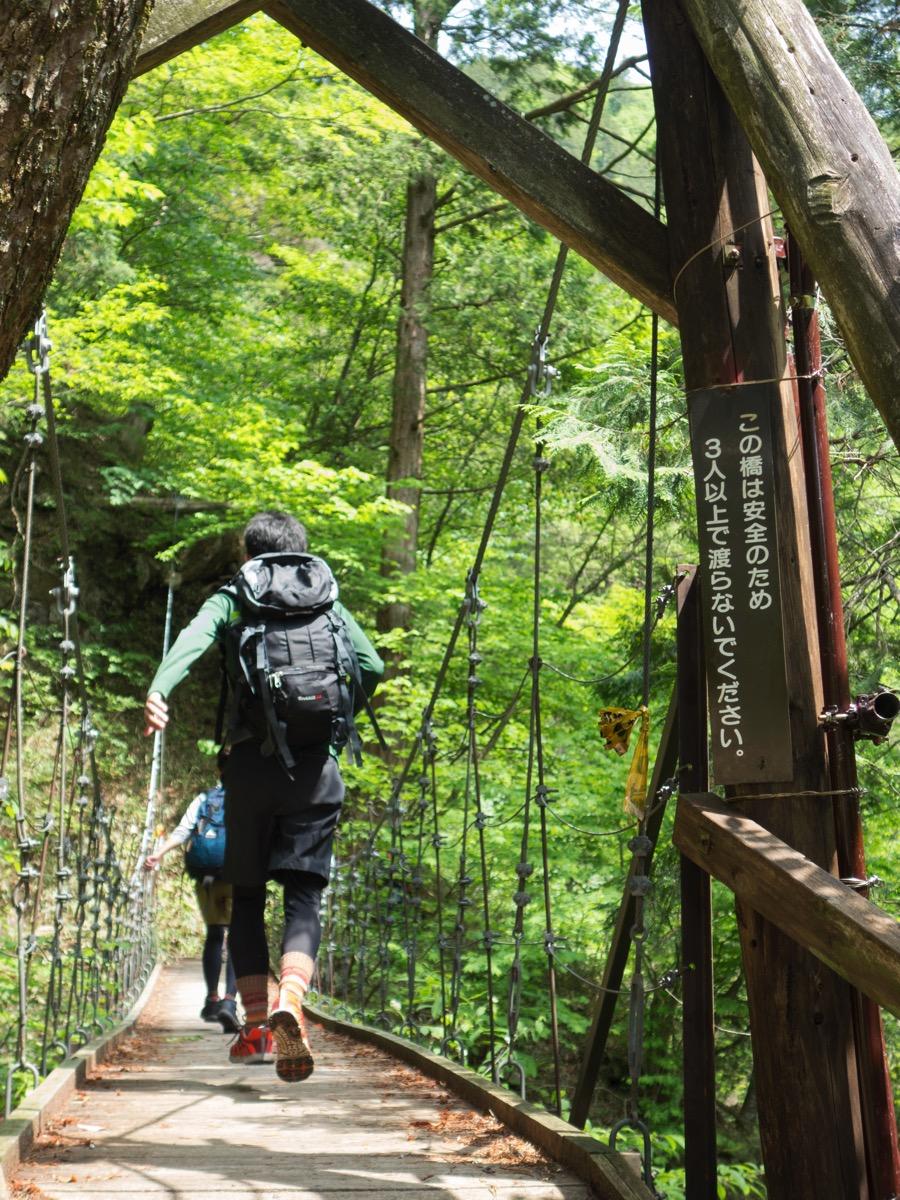 [PHOTO] 田立の滝